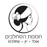 לוגו קפה חממת הסחלבים
