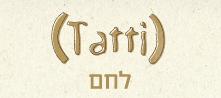 טאטי לחם